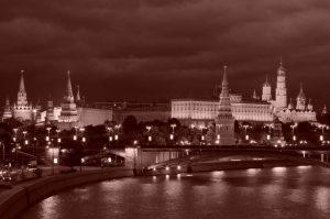 Moscow. Москва
