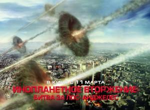 kinopoisk.ru-Battle-Los-Angeles-2052775--o--
